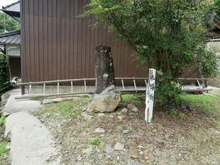 6-29izumokaidou4.jpg