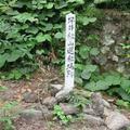 坪井鉱山選鉱場跡・茶臼山古墳(坪井上)