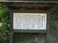 7-6gokurakuji11.jpg
