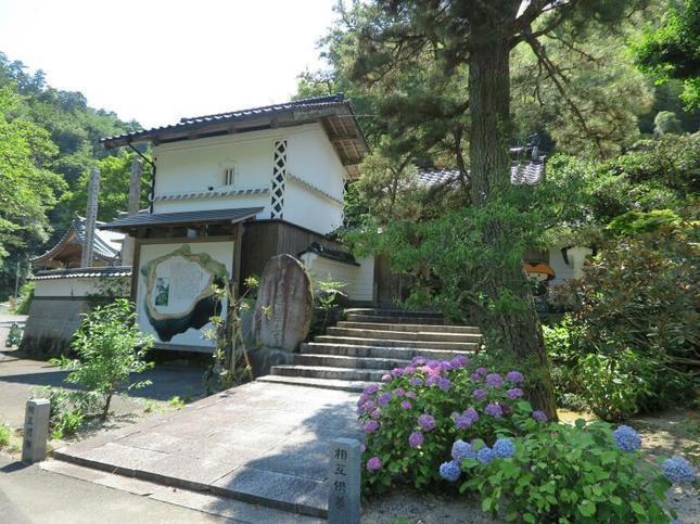 7-6gokurakuji5.jpg