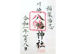Ghiroshi.jpg