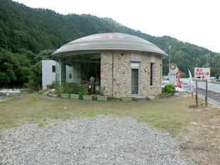 himawarikan2.jpg