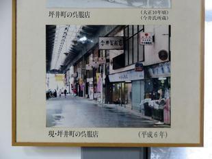 machinoeki12.jpg