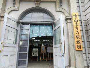 machinoeki4.jpg