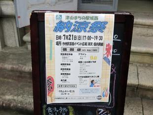machinoeki5.jpg