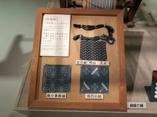 yayoinosato7-14-20.jpg