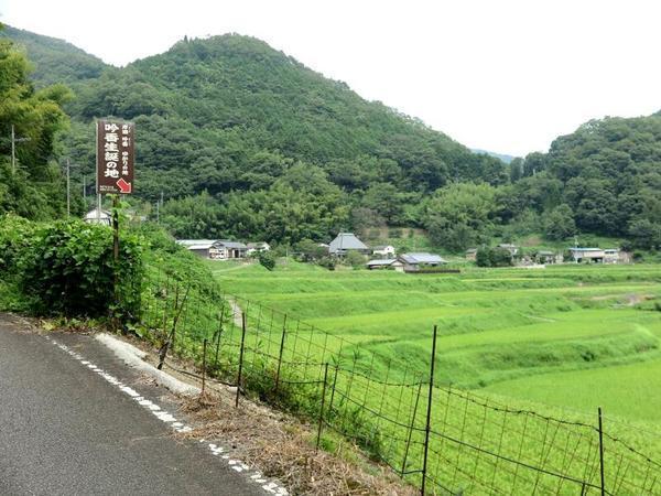 岸田吟香生誕の地と岸田家墓地(美咲町)