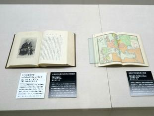 mitsukuri7-14-12.jpg