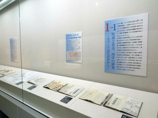 mitsukuri7-14-29.jpg