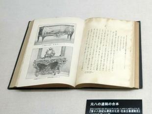 mitsukuri7-14-4.jpg