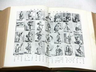 mitsukuri7-14-9.jpg