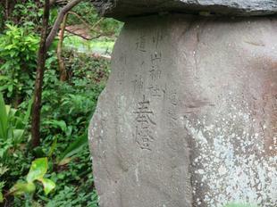 ishidourou3.jpg