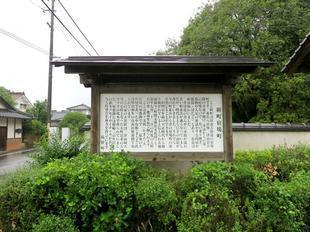 nakashimake19.jpg