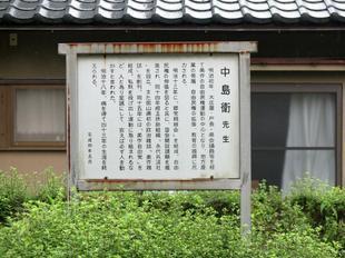 nakashimake22.jpg
