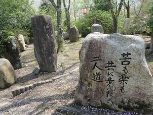senryu-koen12.jpg