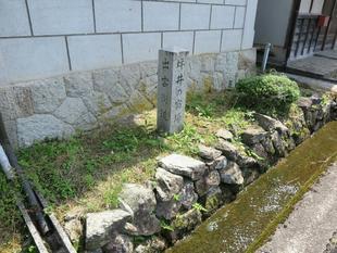 5-30坪井宿1.jpg