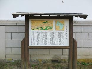 5-30坪井宿4.jpg