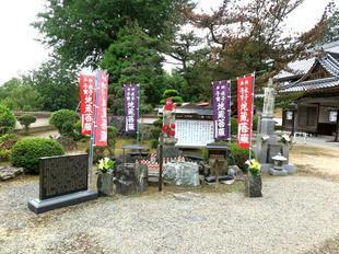 fukusenji-k11.jpg