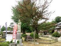 fukusenji-k16.jpg