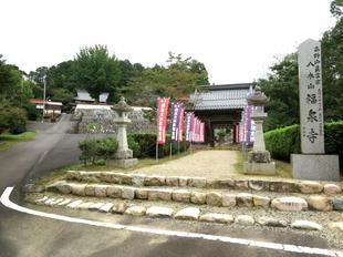 fukusenji-k30.jpg