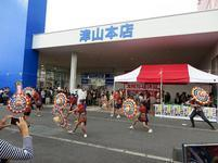 jyoto64.jpg