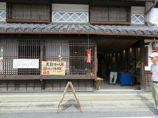 jyotomachiaruki2019-10.jpg