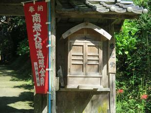 kannonji-k10.jpg