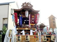 kayamachi.jpg