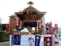 nishiimamachi.jpg