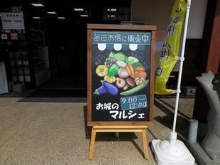 oshirono1.jpg