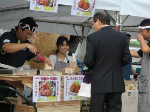 oshirono12.jpg