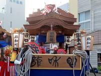 syowamachi.jpg