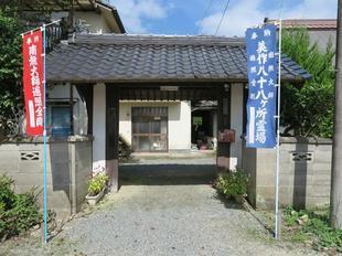 cyozenji11.jpg