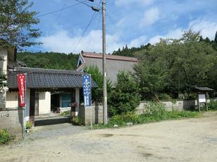 cyozenji13.jpg