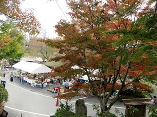 fumonjiaki2.jpg