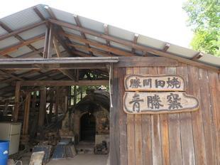 katsumadayaki20.jpg