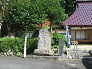 komyoji4.jpg