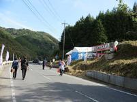 sarayama11-10-4.jpg