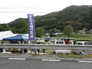 sarayama11-10-53.jpg