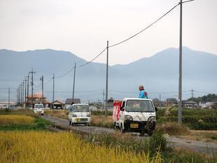 tanokuma11-3.jpg