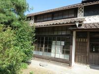 fukushimake45.jpg