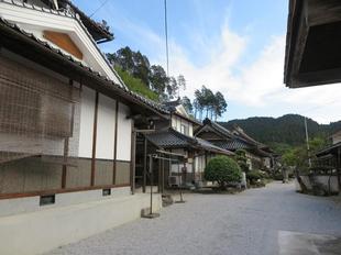 isayamaji1.jpg