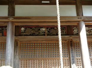 isayamaji12.jpg