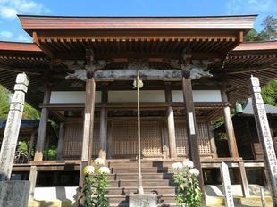 isayamaji15.jpg
