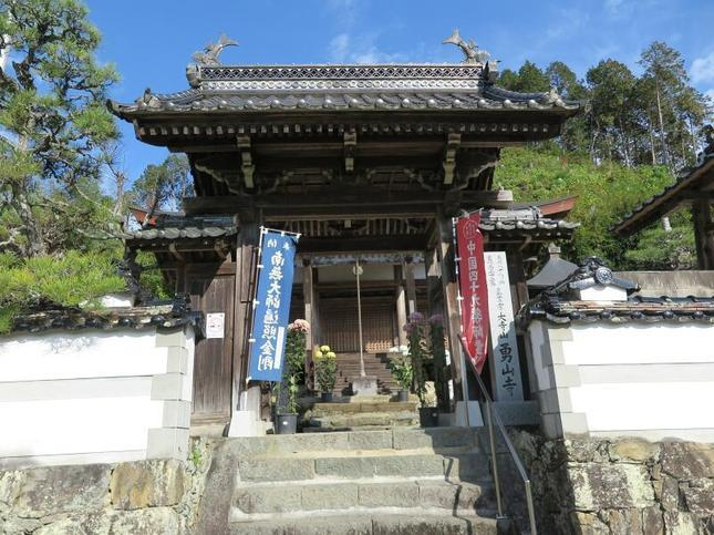 isayamaji19.jpg