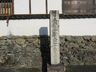 isayamaji22.jpg