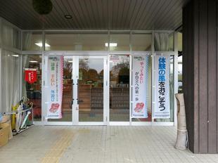 shitori1.jpg