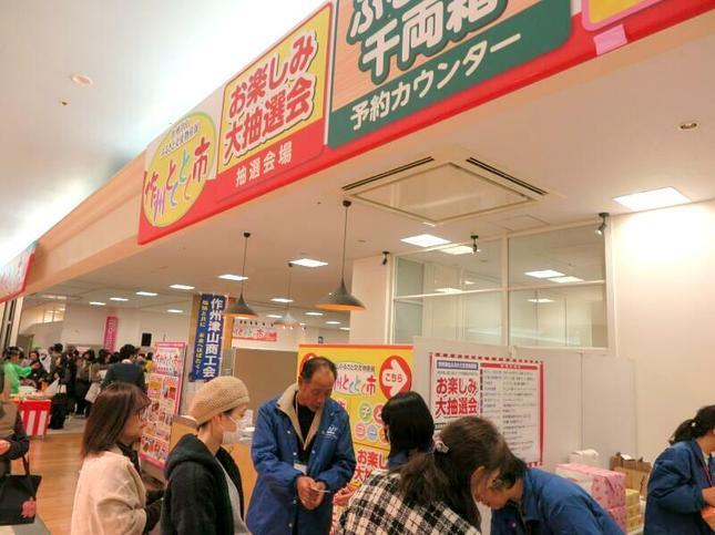 tokutokuichi2.jpg