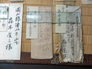uchimurakanzou15.jpg
