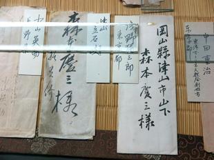 uchimurakanzou16.jpg